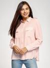 Блузка базовая из вискозы с нагрудными карманами oodji #SECTION_NAME# (розовый), 11411127B/42540/4000N - вид 2