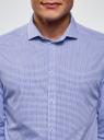 Рубашка хлопковая в мелкую графику oodji #SECTION_NAME# (синий), 3L110309M/44425N/1074G - вид 4