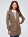 Кардиган с поясом и накладными карманами oodji #SECTION_NAME# (коричневый), 63212601/43755/3900M - вид 2