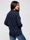 Блузка вискозная прямого силуэта oodji #SECTION_NAME# (синий), 11411098-3/24681/7912G - вид 3
