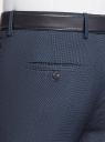 Брюки зауженные со стрелками oodji для мужчины (синий), 2L210268M/49428N/7929C