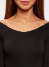 Комплект платьев с вырезом-лодочкой (3 штуки) oodji #SECTION_NAME# (черный), 14017001T3/47420/2900N - вид 4