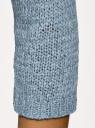 Джемпер базовый с вырезом-лодочкой oodji #SECTION_NAME# (синий), 63803046-5B/48953/7000N - вид 5
