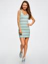 Платье-майка oodji для женщины (бирюзовый), 14005012-7/45611/7323S