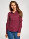 Рубашка базовая с нагрудными карманами oodji #SECTION_NAME# (красный), 11403222B/42468/4910G - вид 2