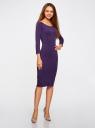 Платье облегающее с вырезом-лодочкой oodji #SECTION_NAME# (фиолетовый), 14017001-6B/47420/8800N - вид 6