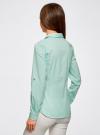 Рубашка базовая с нагрудными карманами oodji #SECTION_NAME# (бирюзовый), 11403222B/42468/7301N - вид 3