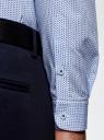 Рубашка принтованная из хлопка oodji для мужчины (синий), 3B110027M/19370N/1075G