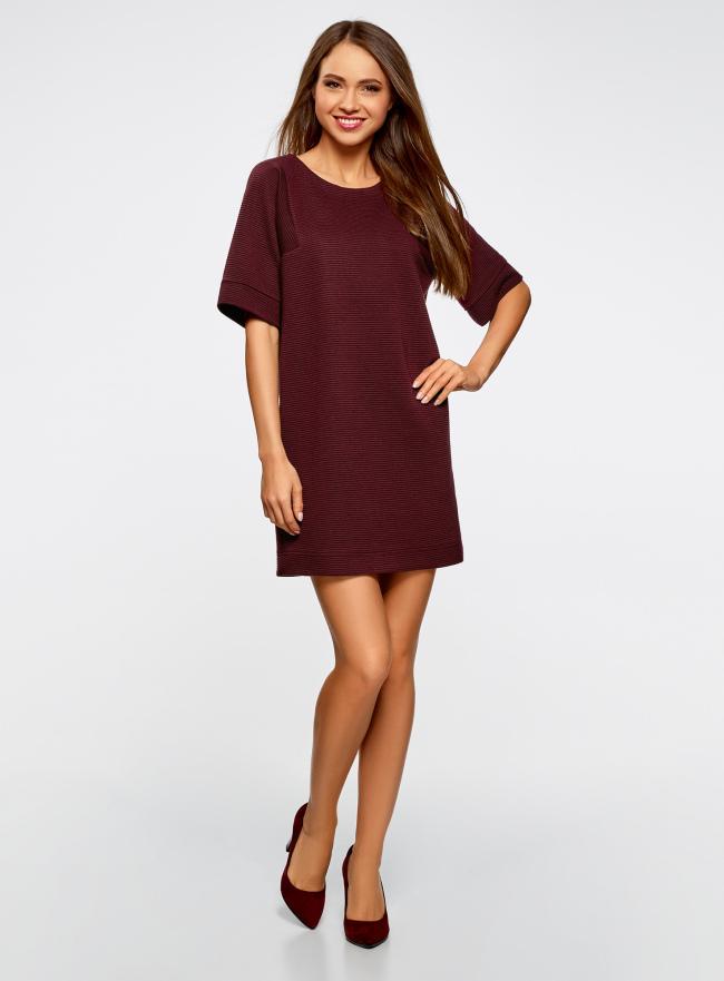 Платье в рубчик свободного кроя oodji для женщины (красный), 14008017/45987/4900N