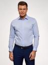 Рубашка базовая приталенная oodji #SECTION_NAME# (синий), 3B140000M/34146N/7003N - вид 2