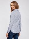 Рубашка с нагрудными карманами и контрастной отделкой oodji #SECTION_NAME# (синий), 11403222-5B/46807/7910S - вид 3
