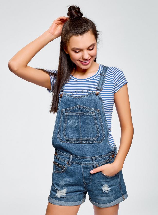 Комбинезон джинсовый с декоративными дырками oodji #SECTION_NAME# (синий), 13109063/45254/7500W