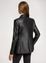 Жакет приталенного силуэта из искусственной кожи oodji для женщины (черный), 18D03002/50427/2900N