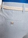 Шорты хлопковые с плетеным ремнем oodji #SECTION_NAME# (белый), 2L600011M/39344N/1074G - вид 5