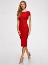 Платье миди с вырезом на спине oodji #SECTION_NAME# (красный), 24001104-5B/47420/4500N - вид 6