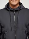 Куртка на молнии с капюшоном oodji #SECTION_NAME# (синий), 1L512019M/49014N/7900N - вид 4