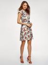 Платье-футляр с ремнем oodji #SECTION_NAME# (разноцветный), 22C02003/14522/3019F - вид 6