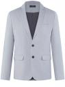 Пиджак приталенный на пуговицах oodji для мужчины (синий), 2L420261M/49145N/7010O