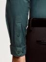 Рубашка базовая приталенная oodji #SECTION_NAME# (зеленый), 3B140002M/34146N/6200N - вид 5