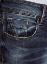 Джинсы skinny со средней посадкой oodji для женщины (синий), 12105113/46734/7900W