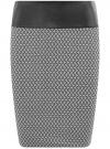 Юбка облегающего силуэта со вставкой из искусственной кожи oodji #SECTION_NAME# (серый), 11602170-3/31266/1229G