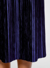 Юбка плиссе трикотажная oodji #SECTION_NAME# (синий), 24100036/47512/7900N - вид 4