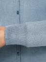 Жакет вязаный базовый с V-образным вырезом oodji для женщины (синий), 73212151-8B/24525/7400N