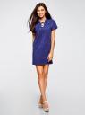 Платье из искусственной замши с завязками oodji #SECTION_NAME# (синий), 18L00001/45778/7500N - вид 2