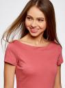 Платье трикотажное с вырезом-лодочкой oodji для женщины (розовый), 14001117-2B/16564/4A00N