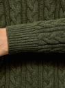 "Джемпер фактурной вязки ""в косичку"" oodji #SECTION_NAME# (зеленый), 73807617-1B/49296/6800M - вид 5"