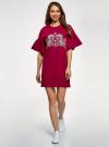 Платье прямого силуэта с воланами на рукавах oodji #SECTION_NAME# (красный), 14000172-1/48033/4920P - вид 2