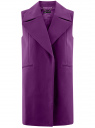 Жилет удлиненный с объемными лацканами oodji #SECTION_NAME# (фиолетовый), 22305003/38095/8300N