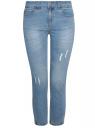 Капри джинсовые с потертостями oodji #SECTION_NAME# (синий), 12105016/45253/7500W