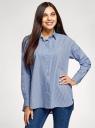 Рубашка свободного силуэта с длинным рукавом oodji #SECTION_NAME# (синий), 13K11023/33081/7510S - вид 2