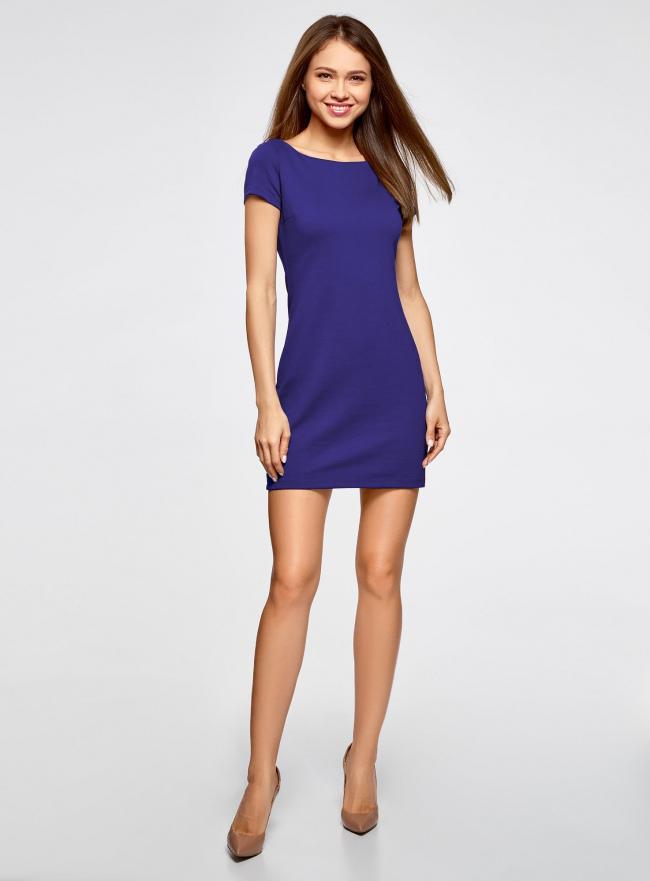 Платье трикотажное с вырезом-лодочкой oodji #SECTION_NAME# (синий), 14001117-2B/16564/7502N