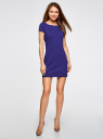 Платье трикотажное с вырезом-лодочкой oodji #SECTION_NAME# (синий), 14001117-2B/16564/7502N - вид 2