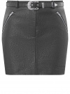Юбка из искусственной кожи на молнии с ремнем oodji #SECTION_NAME# (черный), 18H01013/49353/2900N