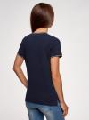 Футболка прямого силуэта с вышивкой oodji #SECTION_NAME# (синий), 14701090/46161/7900P - вид 3