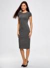 Платье миди с вырезом на спине oodji для женщины (серый), 24001104-5B/47420/2500M - вид 6