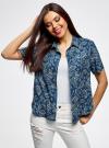 Блузка вискозная с короткими рукавами oodji #SECTION_NAME# (синий), 11411137B/14897/7633E - вид 2