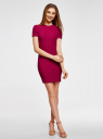Платье трикотажное с коротким рукавом oodji #SECTION_NAME# (розовый), 14011007/45262/4A00N - вид 2