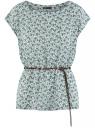 Блузка из вискозы с пояском oodji #SECTION_NAME# (белый), 11400345-5B/48756/126BE