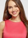 Платье трикотажное с глубоким вырезом на спине oodji #SECTION_NAME# (розовый), 14005128/18110/4D00N - вид 4