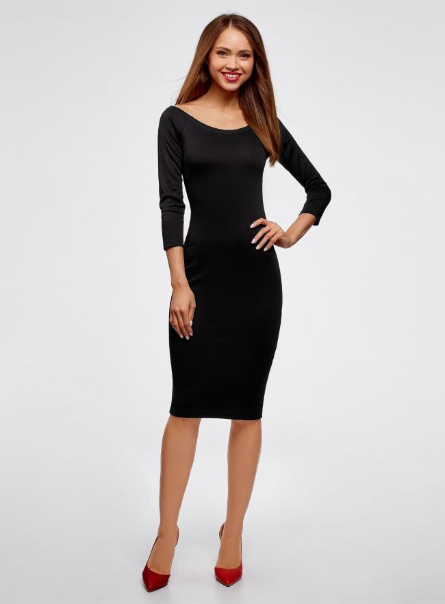 Платье облегающее с вырезом-лодочкой oodji для женщины (черный), 14017001-5B/46944/2900N