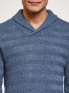 Пуловер вязаный в полоску с шалевым воротником oodji #SECTION_NAME# (синий), 4L207016M/44407N/7400M - вид 4
