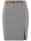 Юбка прямая с ремнем oodji #SECTION_NAME# (серый), 21601273-1/14522/2912O
