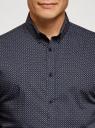 Рубашка приталенная с длинным рукавом oodji #SECTION_NAME# (синий), 3L110387M/44425N/7975G - вид 4