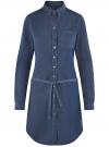 Платье джинсовое с поясом и нагрудным карманом oodji для женщины (синий), 12909044/45251/7900W
