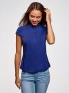 Рубашка с коротким рукавом из хлопка oodji #SECTION_NAME# (синий), 11403196-3/26357/7500N - вид 2
