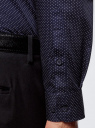 Рубашка приталенная в горошек oodji #SECTION_NAME# (синий), 3B110016M/19370N/7901D - вид 5
